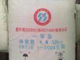 湖北双环纯碱 广东总代理 广州纯碱批发