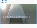 长期出售PC磨砂节能灯罩异型材 塑料灯罩外壳异型材