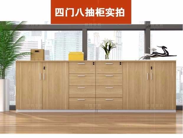 深圳家具批发厂家定制办公家具文件柜各类板式家具