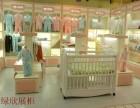 孕婴展柜/眼镜展柜/珠宝展柜/化妆品展柜