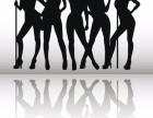 成人零基础教学,跳舞不但减肥还可以提升气质