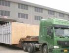 青岛到全国货物运输,长途搬家,行李托运,整车零担