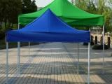 西安户外折叠帐篷印字 6米超大户外摆摊遮阳伞