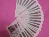 佛山回收1990年旧版人民币,1990年回收纸币价格表