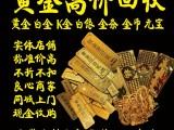 西安曲江高价回收袁大头银元的电话