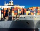 海运进出口整箱代理