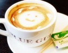 烟台蓝湾咖啡加盟