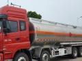 出售普货供液车 甲醇运输车铝合金半挂 加油车 运油车 油罐车