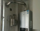 专业热水器安装维修 家电清洗