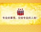 广东东莞唐三镜酿米酒机器