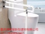 无障碍扶手折叠卫生间老人防滑安全残疾人浴室
