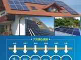 诺诚光伏太阳能发电小投资收获大回报