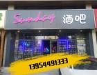 (58金铺传媒)涑河北街盈利中精装休闲酒吧对外低价转让