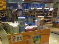 进口奶粉辅食,澳洲保健品,进驻大悦城佳世客,福娃品质保证