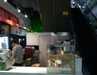 东风路文化路 凯隆广场 饮品店转让