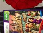 Xbox 360E 主机 Kinect 手柄
