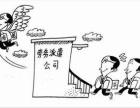石家庄注册中外合资公司