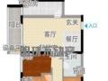 《明珠无虚假》近万达,阳光100城市广场精装3室102㎡