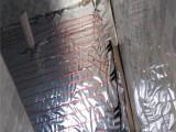 碳纤维发热电缆 惠泽电地暖 电暖画发热系统安装