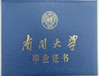东莞网络教育工商管理大专本科2018招生