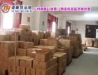 广州到扬州物流你们两个分不清东南西北公司