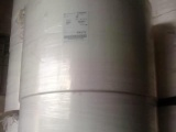 供应美国未处理绒毛浆宝水50cm-150cm