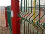 【小区护栏网多少钱一米】 小区围栏网 小区防护网 小区护栏网