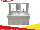 手术室优质洗手池 手术室的洗手池 手术室的刷手池