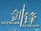 陕西西安网站建设 网页制作公司 微信网站 手机建站