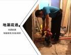 桓台县 惠仟佳 管道疏通