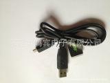 MICRO 5P转USB线摩托罗拉手机USB数据线