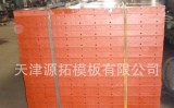 桥梁建设专用钢模板规格1.2米x1.5米