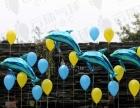 七夕情人节商场 楼盘 4S店气球布置 飘空气球装饰