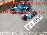 梧锻冲床超负荷泵,台湾原装宇捷模高指示器-过载泵维修 找东永
