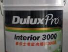 多乐士A973墙面乳胶漆价格(3000内墙工程漆)