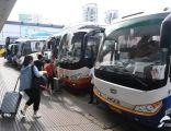 客车)昆山到黄岛)大巴汽车(发车时刻表)几个小时到+票价多少