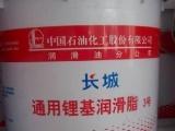 武汉长城3号通用锂基润滑脂现货直提