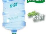 云岩品牌桶装水批发零售