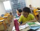 宜昌小学语文数学英语补习,快乐学习提分去哪里