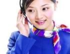 (欢迎访问)南昌辉煌太阳能网站各点售后服务咨询电话