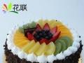 桃山新兴茄子河勃利县七台河蛋糕速递生日艺术水果蛋糕