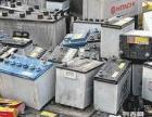 广西南宁储蓄电瓶USP电瓶回收-专业回收废旧电瓶公司