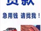 在上海可以办理信用个人贷款吗?