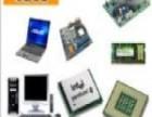 高价回收电脑回收 废旧电脑回收 好坏电脑回收 芜湖电脑回收