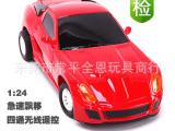 0.29热销批发 遥控车 遥控汽车 儿童电动玩具车模型 兰博基尼
