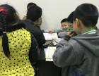 小学 初中 高中文化课补习 美术 书法培训