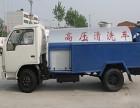 北京专业垃圾处理
