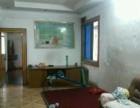 二小学区单位房 3室 2厅 85平米 出售
