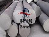 球墨铸铁板QT500-7 球墨铸铁材质