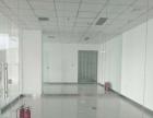 无转让金融中心342平米精装办公室出租入住即可办公